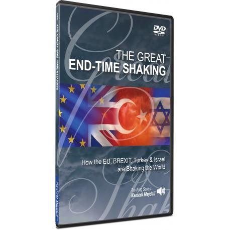 The Great End-Time Shaking (Kameel Majdali) DVD
