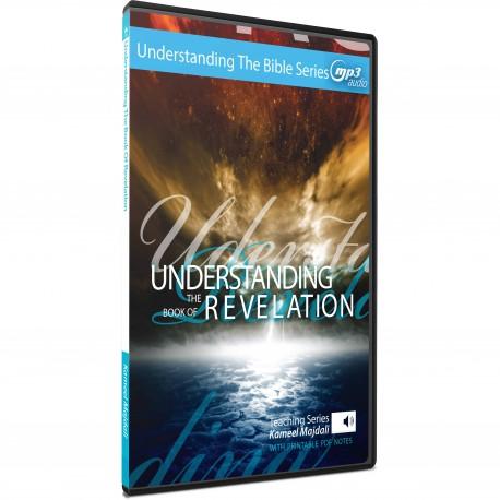 Understanding the book of Revelation (Kameel Majdali) mp3