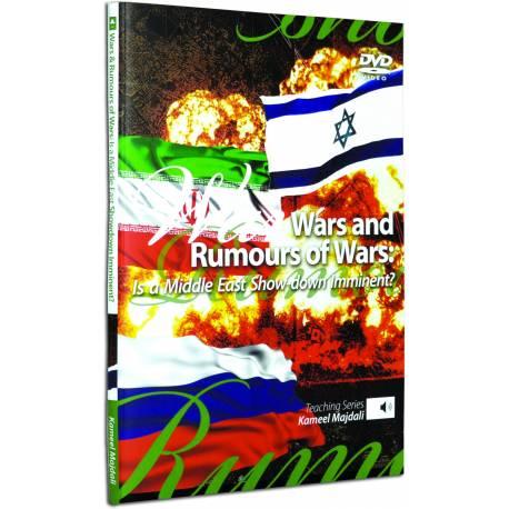 Wars & Rumours of Wars (Kameel Majdali) DVD