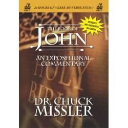 John Commentary (Chuck Missler) DVD