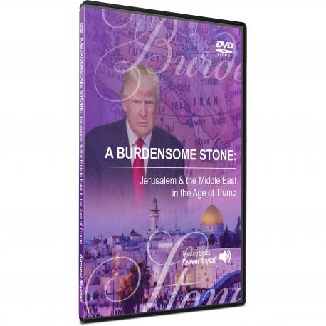 A Burdensome Stone (Kameel Majdali) DVD