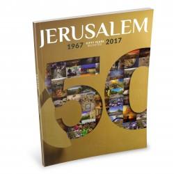Jerusalem: Fifty Years Reunited (Limited Edition Magazine)