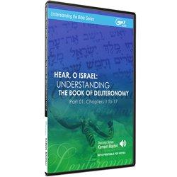 Hear, O Israel: Understanding the Book of Deuteronomy Pt 1 (Kameel Majdali) MP3