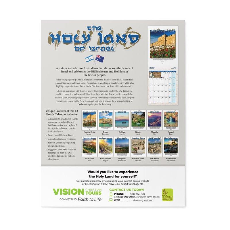 The HOLY Land of Israel 2020 Calendar