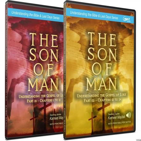 Understanding the Gospel of Luke Pt1 & 2 (Kameel Majdali) 2 x MP3